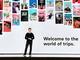 シリコンバレー見聞録 シェアリングエコノミーの象徴企業Airbnb