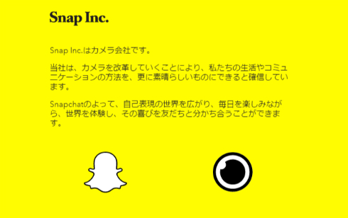 snap 1