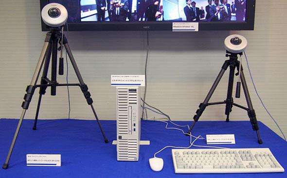 ビデオマネジメントシステム導入セット