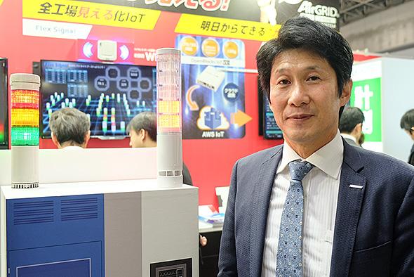パトライト 執行役員 営業本部 本部長の吉坂悟志氏