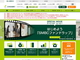 三井住友銀行、パブリッククラウドでデリバティブ信用リスクの計測システムを構築