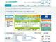 三井住友信託銀行、タブレット端末を活用した新外訪支援システムを導入