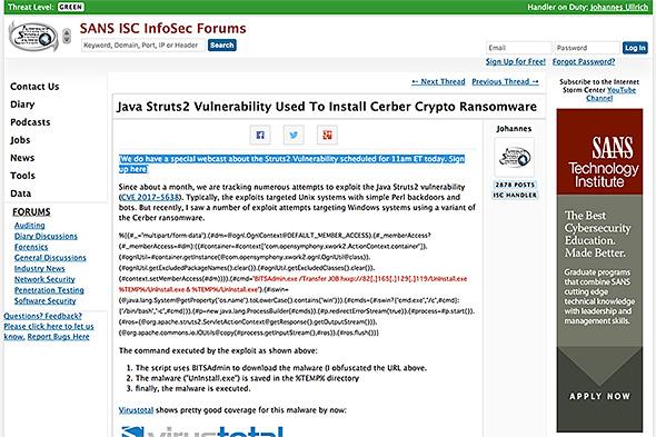Apache Sturts2の脆弱性を利用するCerberの亜種