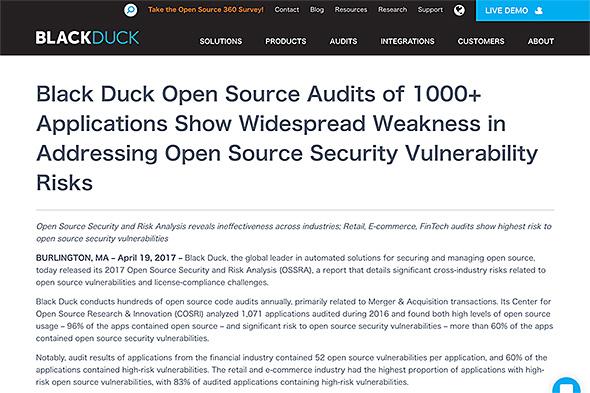 オープンソースコードの脆弱性