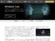AWS、アプリケーションの会話型インタフェースを構築するAIサービス「Amazon Lex」発表