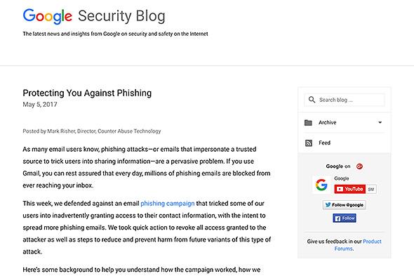 Google Docsを装う詐欺メール