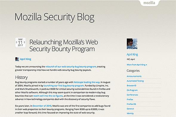 Mozilla報奨金