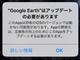 「iOS 11」、32ビットアプリは起動せず