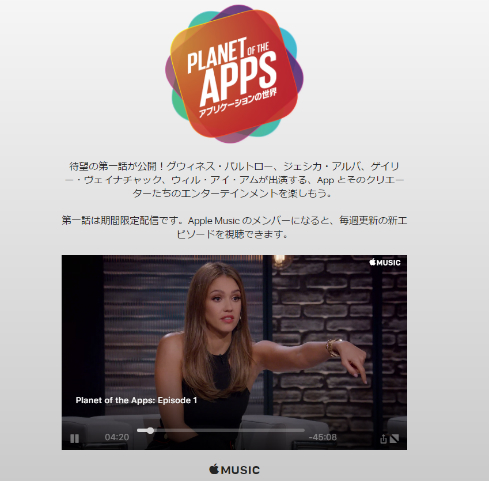 apps 1