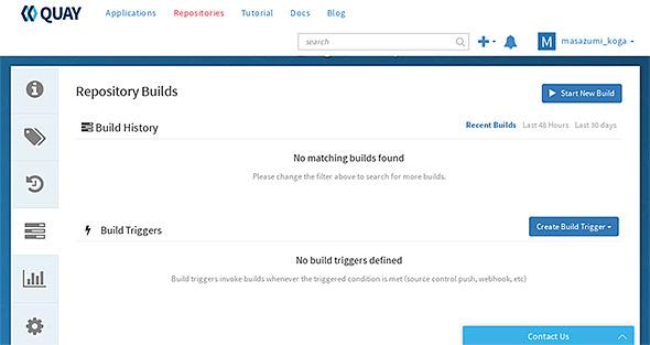 Dockerfileをアップロードする画面