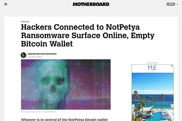 Motherboardが掲載した記事