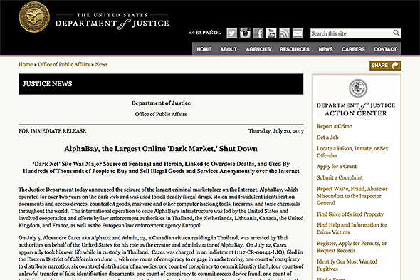 米司法省のプレスリリース