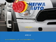 「SAP Hybris Commerce」で顧客エンゲージメントを強化——中古車輸出業の平和オート