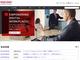 リコー、新事業を支える経営基盤にオラクルのクラウド型ERPを採用