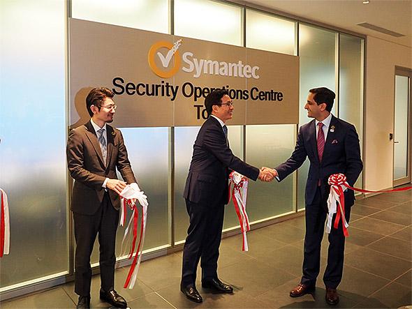 Symantec Tokyo SOC