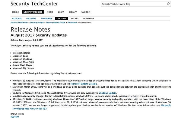 マイクロソフト月例更新