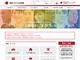 損保ジャパン日本興亜、事故受付や支払いの対応にAI導入