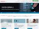 Oracle、「Oracle Exadata Cloud」をOracle CloudのIaaS基盤で提供