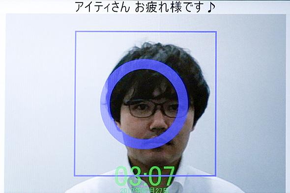顔認証デモ