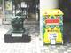"""""""IoTごみ箱""""のたまり具合をLTE-Mでリアルタイム監視——KDDIが沖縄で実証実験"""