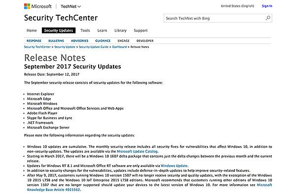 9月の月例セキュリティ更新プログラムを公開