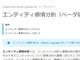 news058.jpg