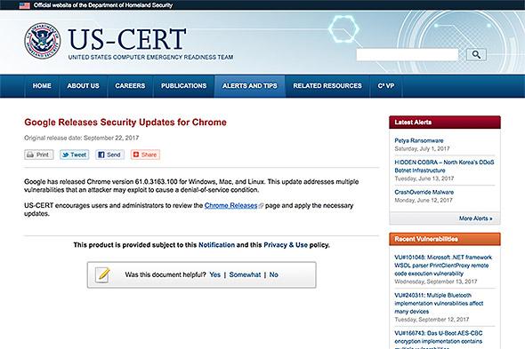 Google、「Chrome 61」のセキュリティアップデート公開 - ITmedia
