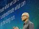 "AIファースト×MR——MicrosoftがDX市場に送り込む""刺客""の実力は?"
