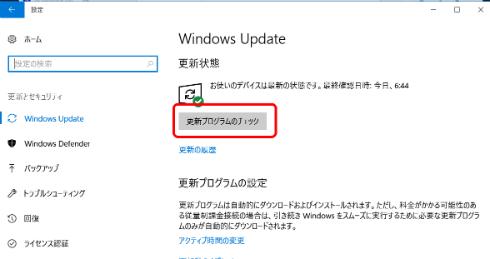 Windows7のWindows Updateが終わらない、遅い、 …