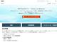 IBM Cloudを無料で——日本IBM、「IBM Cloudライト・アカウント」提供開始を発表