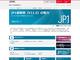 JP1の最新バージョン「V11.5」登場 機械学習のPoC支援サービスも