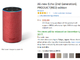 Amazon.com、(RED)との提携で赤い「Amazon Echo」などを販売