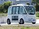東京丸の内の公道で自動運転バスの一般向け試乗会を実施——ソフトバンクらが実証実験へ