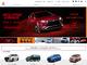 三菱自動車、設計部品表システムのグローバルIT基盤をOracle Exadataで刷新