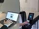 仮想デスクトップと入退場ゲートの認証を「手のひら静脈認証」に切り替え——富士通、社内活用を開始