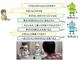 2台のロボットが自然な会話を誘導——雑談を交えながら知識を伝える新感覚の対話AI NTTが開発