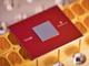 Google、72量子ビットの量子プロセッサ「Bristlecone」で量子超越性を目指す