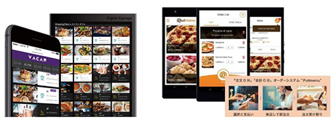 デジタルサイネージとスマホアプリで飲食店の混雑状況の確認や、事前の注文・会計を可能に