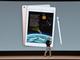 Appleの「新しい9.7インチiPad」、教育向けは299ドル、「Pencil」追加で388ドル
