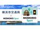 IoT活用の「お忘れ物自動通知サービス」、横浜市交通局が正式導入