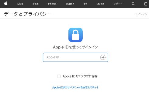 apple id 1
