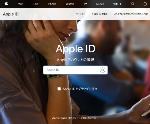 apple id 3