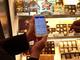 チョコレートの商品情報をAIアプリで確認——ゴディバと日立ソリューションズ、店舗スタッフ向け商品照会アプリを共同検証