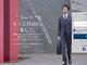 AOKI、スーツのレンタルサービス「suitsbox」の顧客サービス向上に「Salesforce Service Cloud」を活用