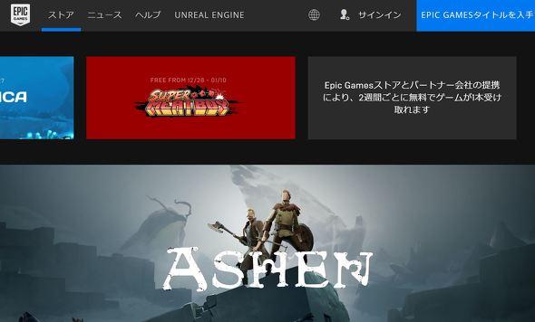 ゲーム クロス プラットフォーム