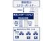 小学校11校の蓄電池が「仮想発電所」に、安定供給とBCP対策電力の確保へ——横浜市の仮想発電所事業が東芝ESの運用技術を活用