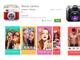 Google Playストアに悪質ポップアップ広告や画像収集のカメラアプリ29本 Trend Microの指摘でGoogleが削除