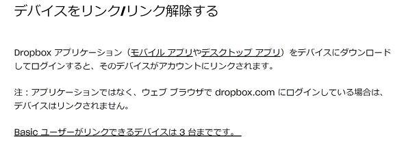 dropbox 2