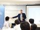 日本のデジタルトランスフォーメーションは「ディスラプション」に? 今こそ欧州の中堅国に学べ!