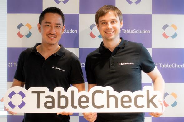 TableCheck CEOの谷口優氏(左)、同社CTOのジョン・シールズ氏(右)